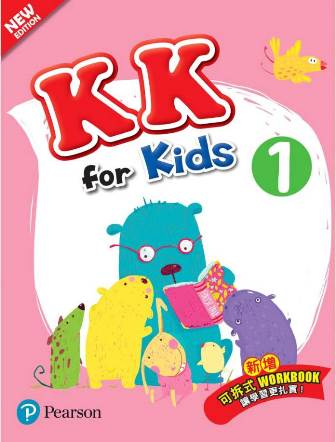 KK for Kids 1 4/e with Workbook and CDs/2片