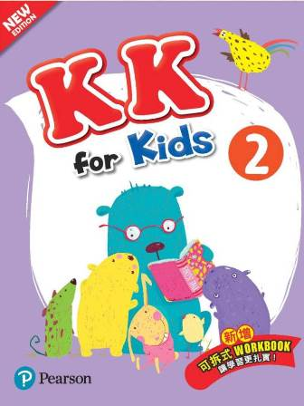 KK for Kids 2 4/e with Workbook and CDs/2片