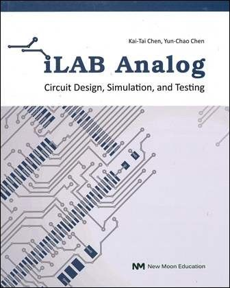 iLAB Analog: Circuit Design, Simulation, and Testing
