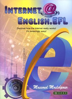 Internet @ English. EFL with CD/1片 3/e