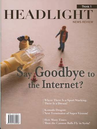 Headlight (Think 1) Say Goodbye to the Internet? with CD/1片