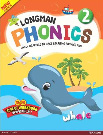 Longman Phonics 2 4/e with Workbook and CDs/2片
