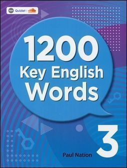 1200 Key English Words (3)