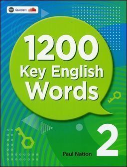 1200 Key English Words (2)