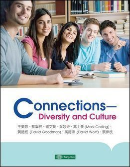 Connections-Diversity and Culture (國立高雄餐旅大學)