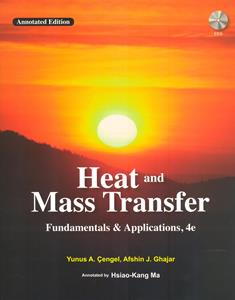 Heat and Mass Transfer: Fundamentals and Applications 4/e (Annotated Edition) 導讀本