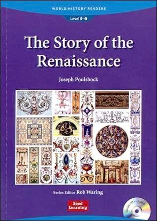 World History Readers (5) The Story of the Renaissance with Audio CD/1片